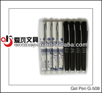 good qualitied mini gel Ink pen for office work and promotion