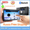 Newest Android Universal Double Din Auto Radio Car DVD with WIFI GPS Camera