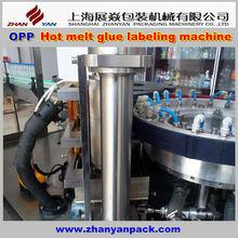 HLML-5 OPP / BOPP Hot melt glue wrap around labeling machine for bottles