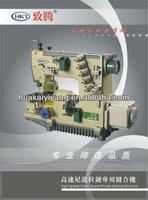 Industrial stiching Machine of the machine