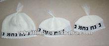 Israel religious cap jewish hat
