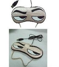 USB warm eye cover protective sleeping goggles electrical eyecup