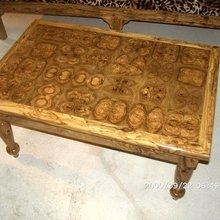 Tunisian olive wood table
