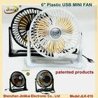 """2013 Newest 6"""" plastic usb mini fan"""