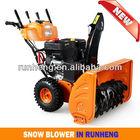 13HP Snow Cleaning Machine (RH013A)