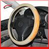 Genuine leather wood car steering wheel cover for Honda,Toyota,Kia