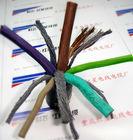 Copper Low Voltage Rubber Cable