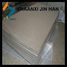 SHAANXI JIN HAN - shaanxi titan