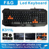 2013 hot selling and best quality professional led gaming keyboard