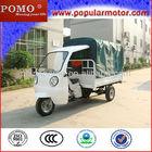 new popular three wheel motorcyle water cool cargo trike