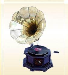 موسيقى آلات نحاسية