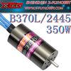 BL 2445 350W DC Brushless Motor 3960KV 24mm motor Brushless