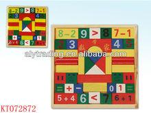 Shantou Farah Toys Good Quality Kids Educational Wooden Building Blocks