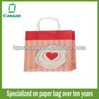 2013 custom made music paper bag