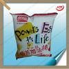 Custom printed plastic bags for chicken packaging/snack food bag