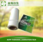 3d laminating film