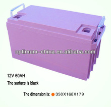 cylinder 12v with long cycle life 60ah lifepo4 battery