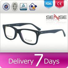 optical lens basketball goggles eye protection