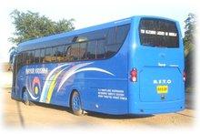 PBC Bus
