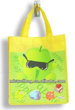 PP laminated non woven bag