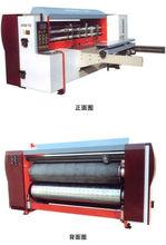 corrugated board rotary die cutting machine/Auto or semi-auto