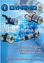 DC servomotor PI,PC,3PI