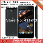 Original JiaYu G2s MTK6577 Dual Core RAM 1G ROM 4G Android 4.1 Mobile Phone 4.0'' IPS Screen WCDMA 3G 8.0MP WIFI GPS
