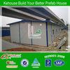 prefab modern steel house prefabricated home house