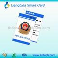 la impresión en offset de la tarjeta de identificación clave de los sistemas de acceso