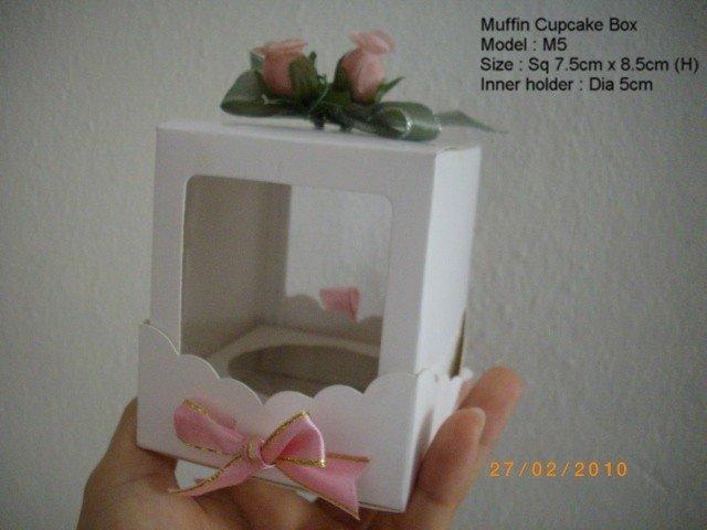 Wedding Gift Box In Malaysia : Sell Wedding Party Door Gift Box , Muffin Cupcake Box
