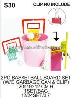 Outdoor Activity (S30) 2PC BASKETBALL BOARD SET