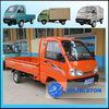 Customized electric pickup cargo van