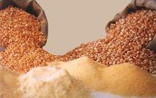 Fuba Farinha de Milho / Corn Flour