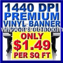 PREMIUM VINYL BANNER POSTERS PRINTING US$1.49/SQFT