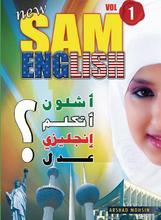 English for Arabs
