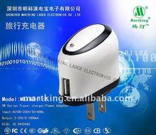US/JP/CN specification 5V/1000mA travel charger