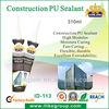 310ml PU construction polyurethane sealant