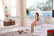 baby chair swing