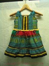 Nwt Beauty Cute Dashiki Kid DRESS Outfit 2T 3T sz 3