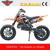49cc mini moto pocket dirt bike (DB701)