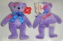 Soft Toys, Bears
