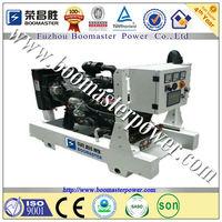 58kva china yanmar diesel generator weather protection scania