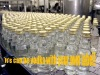 /product-free/purest-vodka-from-grain-spirit--105382672.html