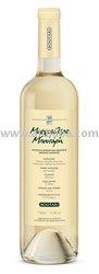 MOSCHOFILERO BOUTARI - PREMIUM GREEK WINE - GREECE