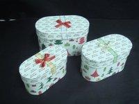 gift box (paper gift box)