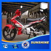 SX125-14A Cheap Motorcycle From Chongqing110CC125CC/150CC New Motorcycle