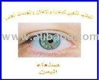 alzahabi for advertisement advertisement agent