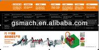 High Quality PP/PE Films Granulation Line ( Plastic Recycling Machine)