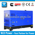 2013 hot sale CE or ISO9001 approved portable 10kva super silent diesel generator