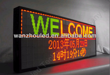 cheap price big screen p10 streat message display led!!!!!!!green, blue,red moving message